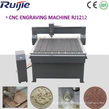Fraiseuse à bois CNC 3D (RJ1325)