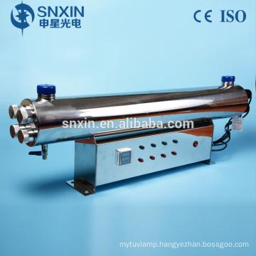 165W Sterilizer price water sterilization machine with ultraviolet light CE