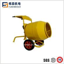0.75HP Mobile Concrete Mixer
