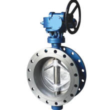Worm Gear Metal Sealed Flanged Butterfly Valve