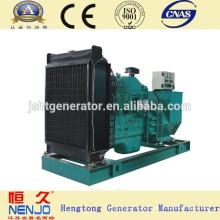 400Kva Yuchai Electric Generator Set en el precio de mercado de China