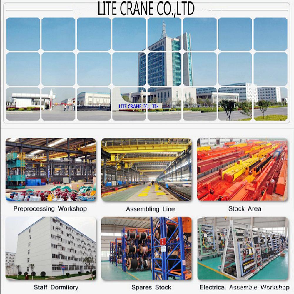 Lite Crane Factory Show
