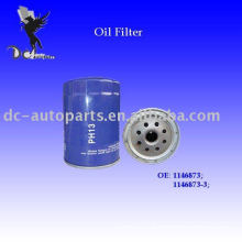 452 418 C1 GM Cars & Truck Oil Filter