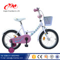 China alibaba child boys bikes on sale/made in China cool kids bikes 12 inch/wholesale sport kids bikes boys