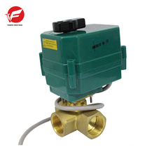 kinds of electric ball valve parts