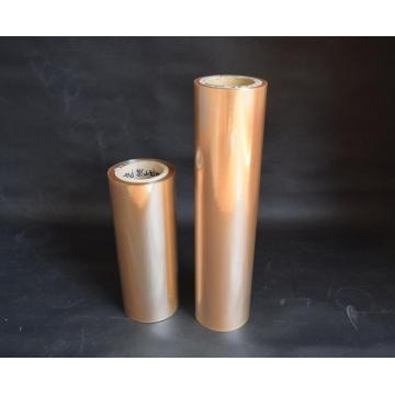 High Barrier 2mic PVDC مغلف بـ 12mic PET Film