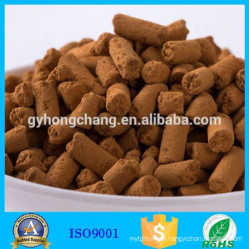 High quality desulfurization catalyst biogas gas H2S removal