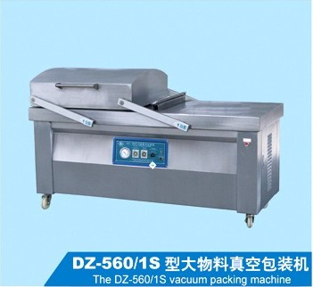 Tofu Puddings Heavy Duty Packing Machine