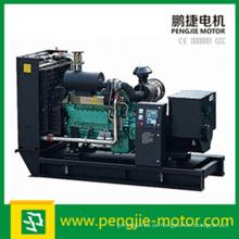 2016 Brand New Electrice 150kVA 120kw Open Type Stromerzeuger mit gutem Preis
