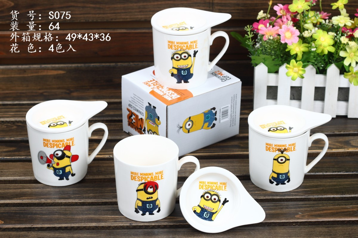 Funny Personalized Minion Coffee Mug