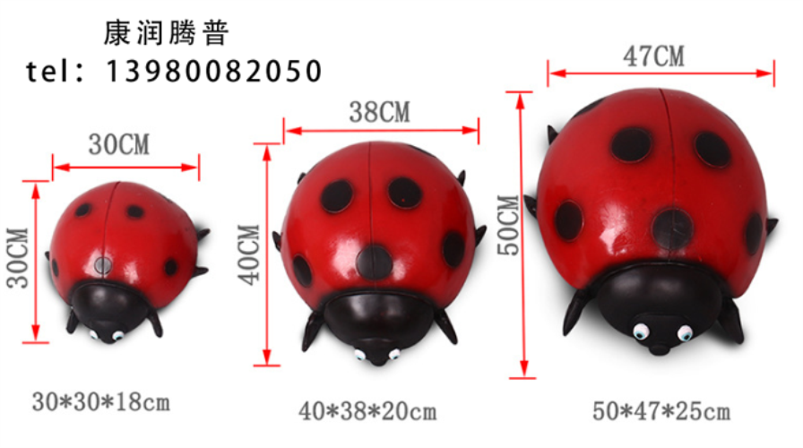 Seven-star ladybug lamp viewing light