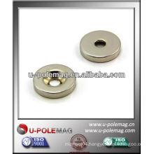 D25x5mmx6mm Sunk Neodymium Magnet