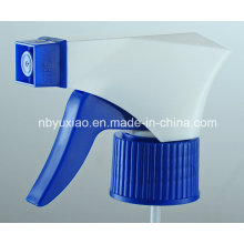 Trigger Sprayer of Yx-31-1 with Best Price