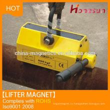 Высокое качество магнитную lifter магнит