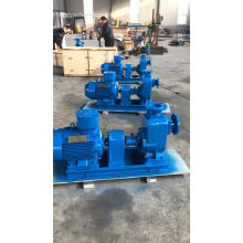 CYZ self priming bilge marine sea water pump