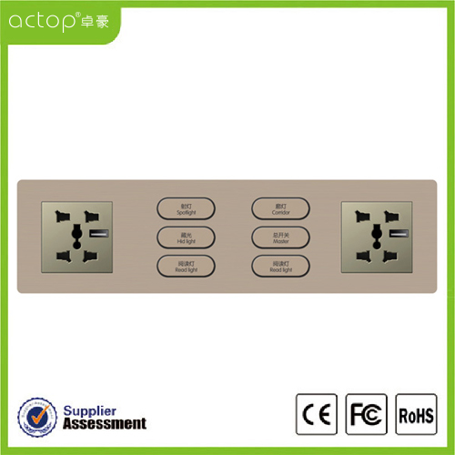 5 Pins Universal Port