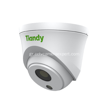 5MP Starlight IR Turret Camera 2.8mm TC-NCL522S