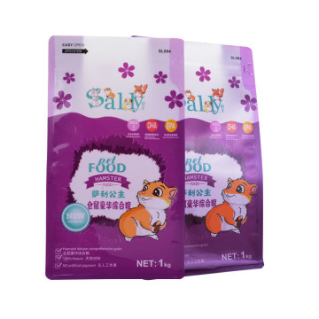 Plastic Bio Bags Material Square Bottom Block Bottom Bag with Zipper Ziplock for Pet Food Rice Coffee Packaging Recyclable Bag