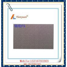 Polyamide PA Nylon Filtering Cloth