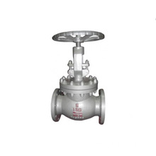 Renewable Back Seat Globe Valve