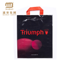 cheap economic plastic bags for newspaper delivery