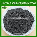 1100 iodine value coconut shell activated carbon
