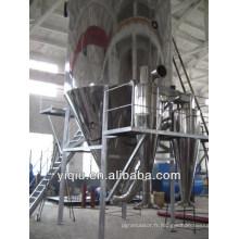 Machine de séchage / séchage par pulvérisation de détergent Professiona