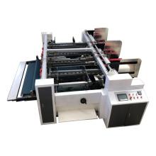 servo double-pieces box folding glue machine