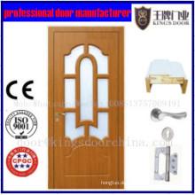 Badezimmer neueste Design MDF Holz dekorative Panel Tür