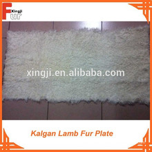 MKA001 Kalgan Lamb Fur Plate