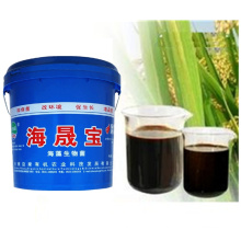 Organic Liquid Fertilizer/ Green Seaweed Extract Fertilizer for agriculture