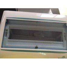 Utilisation de la boîte de distribution dans la boîte de jonction (Yt-9-04)