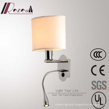 Hotel Decorative Brushed Nickel Brdside Reading Wall Lamp