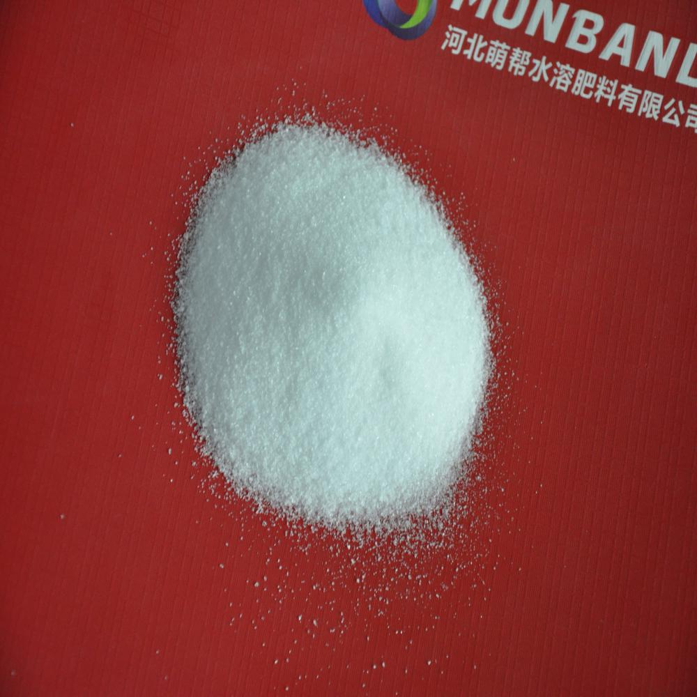 Monband Urea Phosphate / UP 17-44-0 سماد مع REACH
