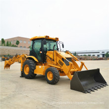 Backhoe Loader for Farmer