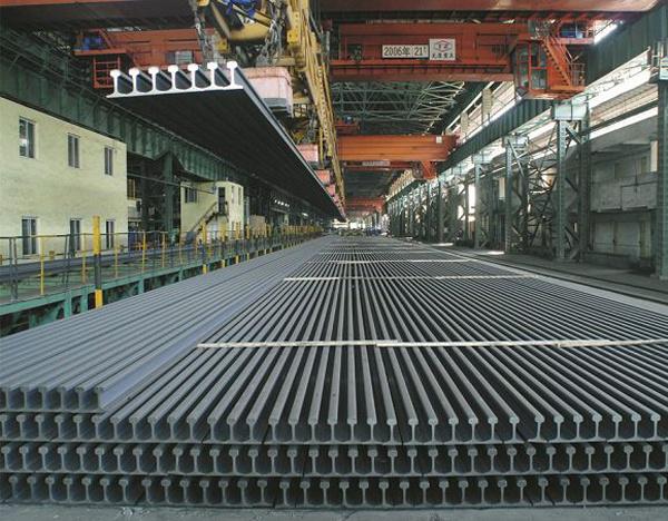 60 lb rail dimensions
