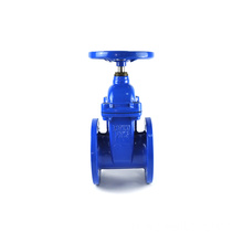 Best selling made in China cast stem extension screw type gate valve flanged
