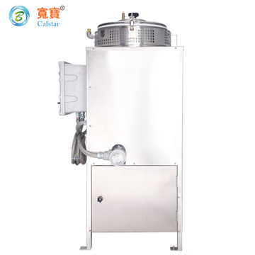 Butyl alcohol recovery machine