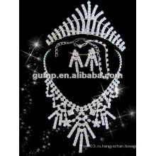 Самый последний bridal комплект ювелирных изделий венчания (GWJ12-537A)