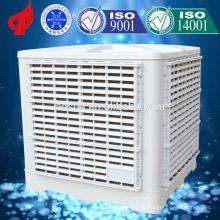Heißer Verkauf Open Type Down Discharge Honeycomb Luftkühler