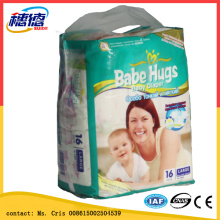 2015 New Best Baby Nappies Super Care Disposable Baby Diaper