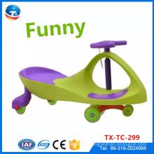 Фабрика оптового высокого качества ребенка качели автомобиль / дети качели автомобиль / дети качели автомобиль