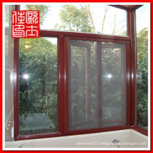Anping Oushijia window mosquito netting factory
