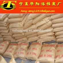 Water treatment cationic polyacrylamide flocculant PAM