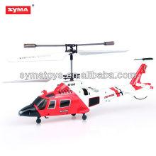 SYMA S111G 3.5 Kanal rc Plastikspielzeughubschrauber Wache