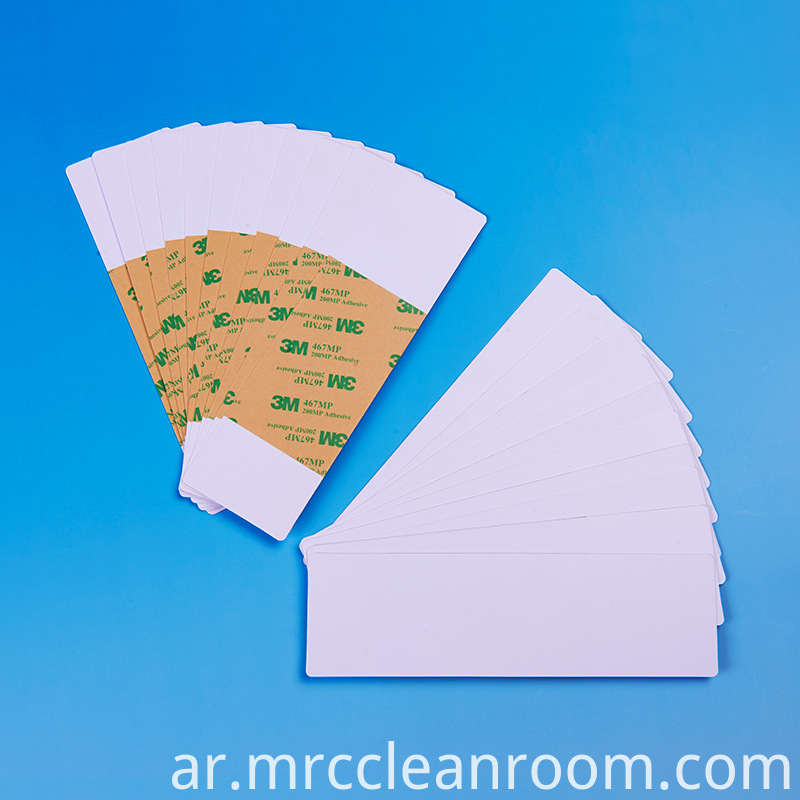 Fargo 81760 Adhesive Cleaning Cards