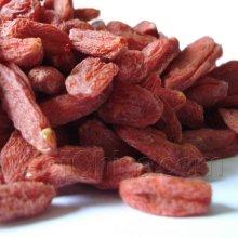 Ningxia BIO Goji Berries