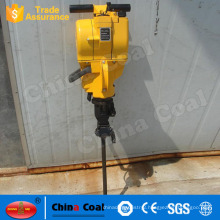 YN27C Hand-Held Gasoline Rock Drill Petrol Jack Hammer/Rock Drilling