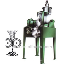 GZL Series roller dry granulator(Additive dry granulator)