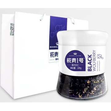 Baies de Goji Noir Chinois Traditionnel Oganic